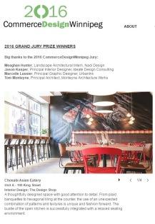 2016 Commerce Design Winnipeg
